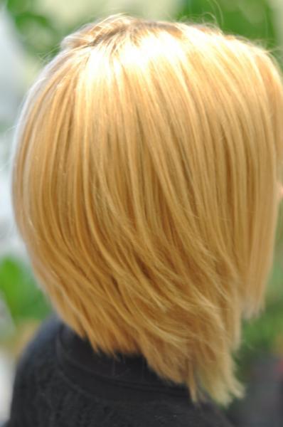 Bob Kare style haircut